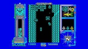 Quondam per Sinclair ZX Spectrum