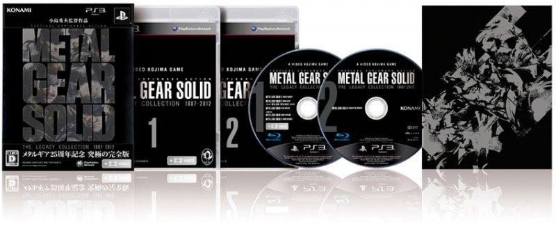 Metal Gear Solid: The Legacy Collection - Aperto il sito ufficiale, immagini del pacchetto