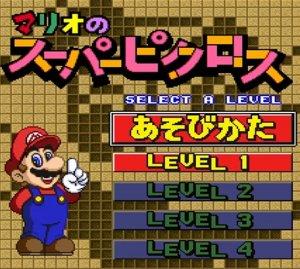 Mario's Super Picross per Nintendo Wii