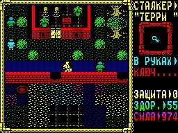 Stalker per Sinclair ZX Spectrum