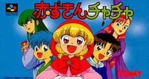 Akazukin Cha Cha per Super Nintendo Entertainment System