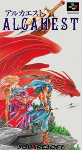 Alcahest per Super Nintendo Entertainment System