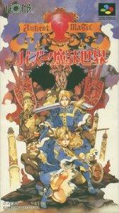 Ancient Magic - Bazoo! Mahou Sekai per Super Nintendo Entertainment System