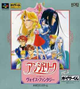 Angelic Voice Fantasy per Super Nintendo Entertainment System