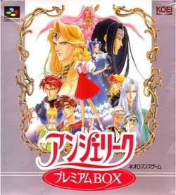 Angelique: Premium Box per Super Nintendo Entertainment System