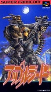 Appleseed per Super Nintendo Entertainment System