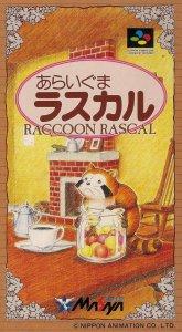 Araiguma Rascal per Super Nintendo Entertainment System