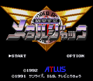 Armor Police Metal Jack per Super Nintendo Entertainment System