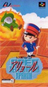 Aryol per Super Nintendo Entertainment System
