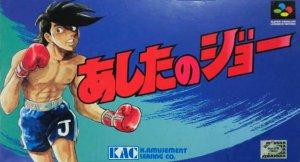 Ashita no Joe per Super Nintendo Entertainment System