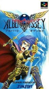 Albert Odyssey per Super Nintendo Entertainment System