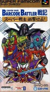 Barcode Battler Senki - Conveni Wars per Super Nintendo Entertainment System