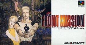 Front Mission per Super Nintendo Entertainment System