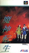 Majin Tensei per Super Nintendo Entertainment System