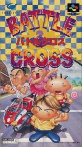 Battle Cross per Super Nintendo Entertainment System