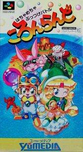 Coron Land per Super Nintendo Entertainment System