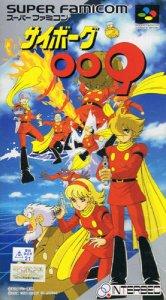 Cyborg 009 per Super Nintendo Entertainment System