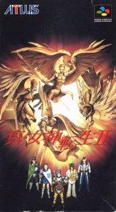 Shin Megami Tensei: Digital Devil Saga 2 per Super Nintendo Entertainment System