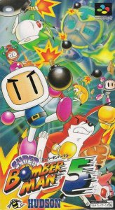 Super Bomberman 5 per Super Nintendo Entertainment System
