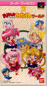 Panic in Nakayoshi World per Super Nintendo Entertainment System