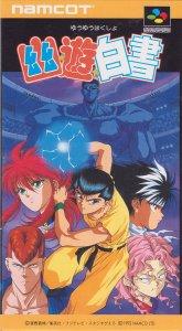 Yuu Yuu Hakusho per Super Nintendo Entertainment System