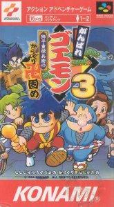 Ganbare Goemon 3 per Super Nintendo Entertainment System