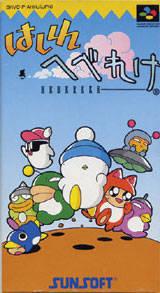 Hashire Hebereke per Super Nintendo Entertainment System