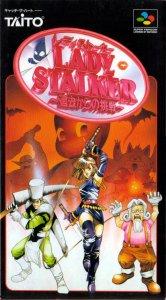 Lady Stalker per Super Nintendo Entertainment System