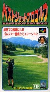 Best Shot Pro Golf per Super Nintendo Entertainment System