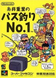 Itoi Shigesato's Bass Turi No.1 per Super Nintendo Entertainment System