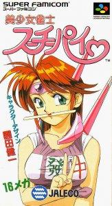 Bishoujo Janshi Suchie-Pai per Super Nintendo Entertainment System