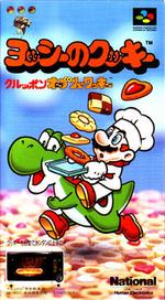 Yoshi no Cookie: Kuruppon Oven de Cookie per Super Nintendo Entertainment System
