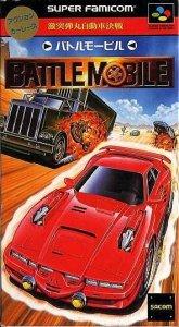 Gekitotsu Dangan Jidousya Kessen Battle Mobile per Super Nintendo Entertainment System