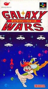 Galaxy Wars per Super Nintendo Entertainment System