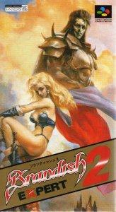 Brandish 2: Expert per Super Nintendo Entertainment System
