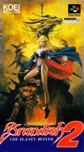 Brandish 2: The Planet Buster per Super Nintendo Entertainment System