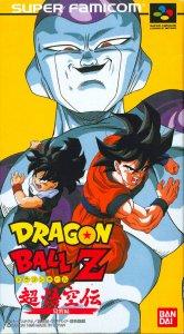 Dragon Ball Z: Super Gokuden - Kakusei-Hen per Super Nintendo Entertainment System