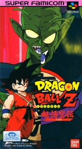 Dragon Ball Z: Super Gokuden - Totsugeki-Hen per Super Nintendo Entertainment System