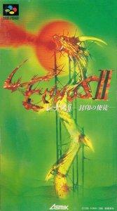 Lennus 2 per Super Nintendo Entertainment System
