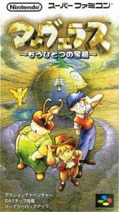 Marvelous per Super Nintendo Entertainment System