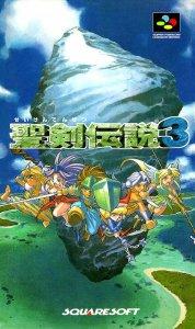 Seiken Densetsu 3 per Super Nintendo Entertainment System