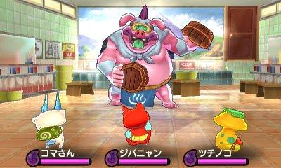 Lo Stato di Nintendo 3DS dopo l'E3 2015