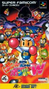 Super Bomberman: Panic Bomber W per Super Nintendo Entertainment System