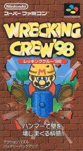 Wrecking Crew 98 per Super Nintendo Entertainment System