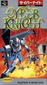 Cyber Knight per Super Nintendo Entertainment System