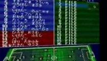 J League Excite Stage '96 - Trailer