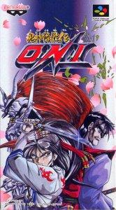 Kishin Korinden Oni per Super Nintendo Entertainment System