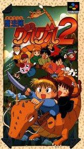 Mahoujin Guru Guru 2 per Super Nintendo Entertainment System