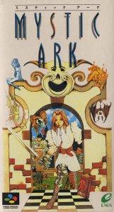Mystic Ark per Super Nintendo Entertainment System