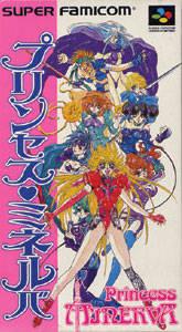 Princess Minerva per Super Nintendo Entertainment System
